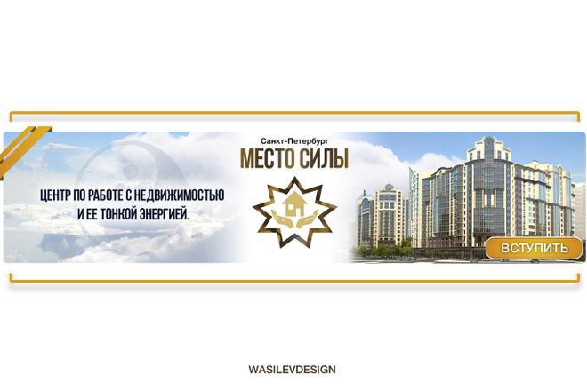 Разработаю обложку для вашего сообщества 11 - kwork.ru