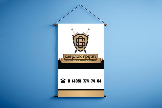Разработаю винтажный логотип 1 - kwork.ru