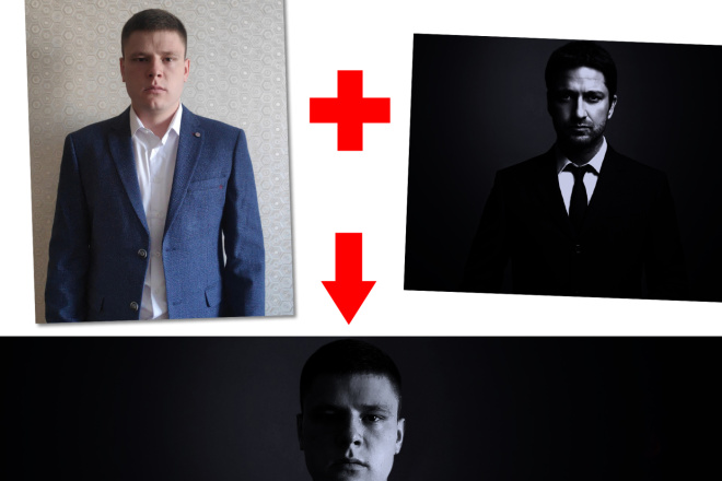 Работа в photoshop 48 - kwork.ru