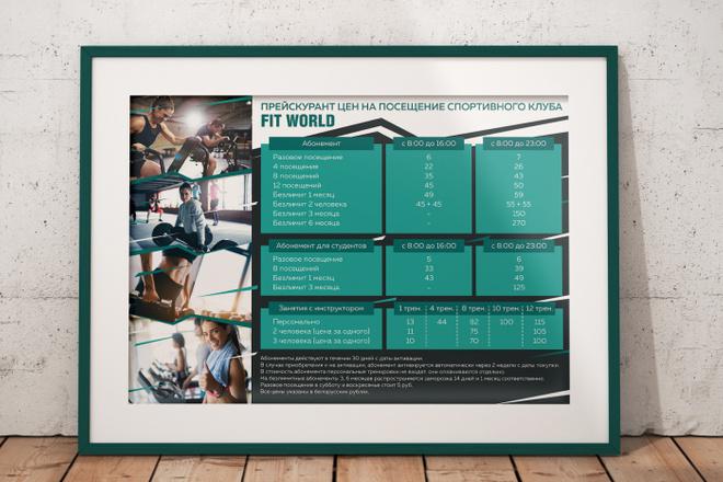 Дизайн листовки, флаера 6 - kwork.ru