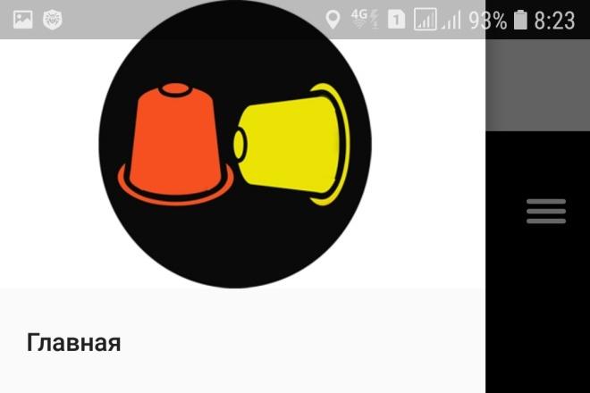 Конвертирую Ваш сайт в Android приложение 18 - kwork.ru