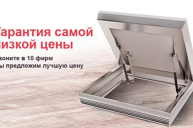 Нарисую слайд для сайта 29 - kwork.ru