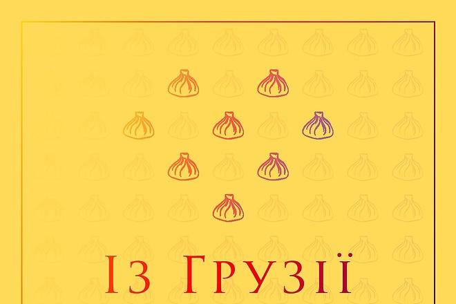 Дизайн Instagram 12 - kwork.ru