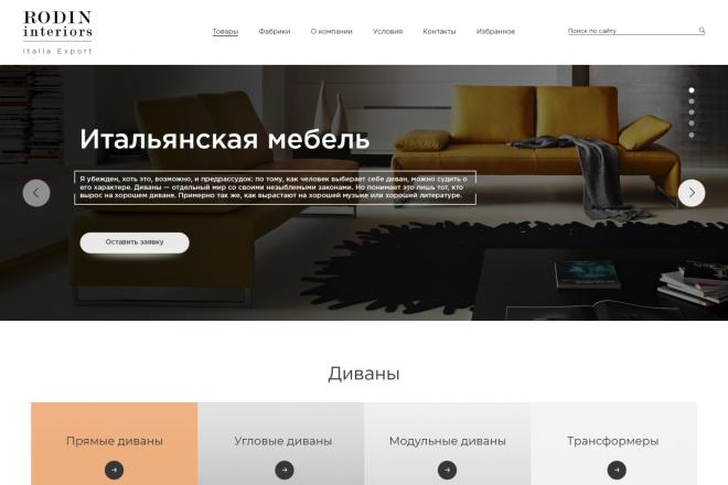 Продающий дизайн Landing Page в PSD 2 - kwork.ru