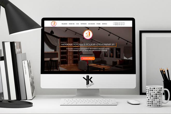 Лендинг под ключ, крутой и стильный дизайн 16 - kwork.ru