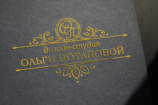 Логотип новый, креатив готовый 3 - kwork.ru