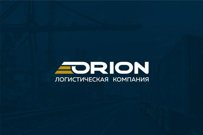 Дизайн рекламной вывески 15 - kwork.ru