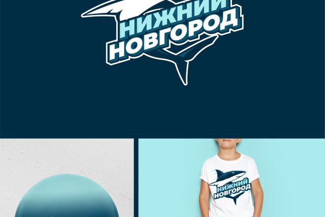 Ваш новый логотип. Неограниченные правки. Исходники в подарок 145 - kwork.ru