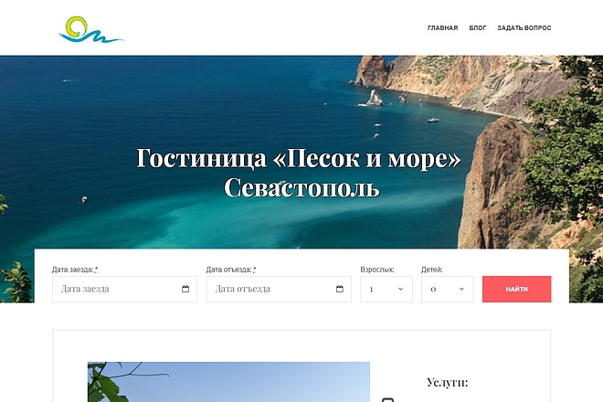 Сайт на WordPress под ключ 5 - kwork.ru