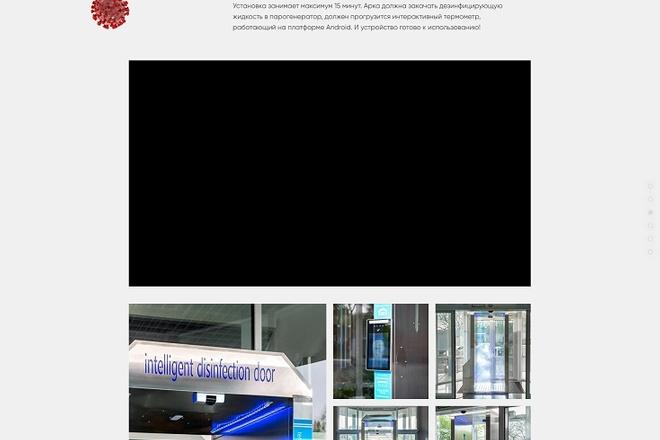 Создание современного лендинга на конструкторе Тильда 8 - kwork.ru