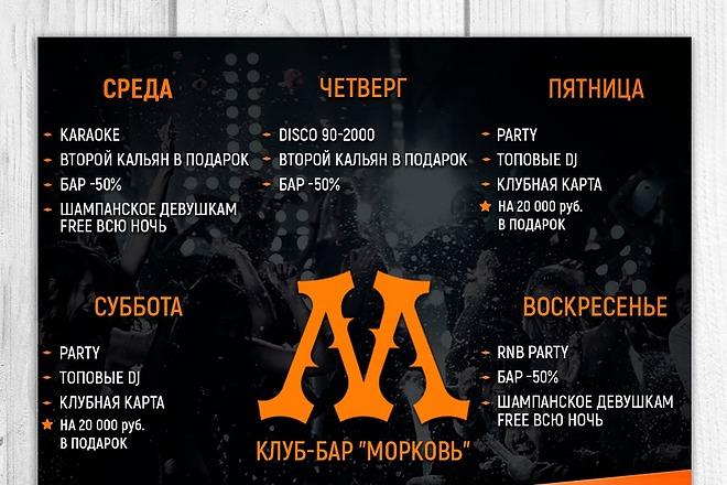 Сделаю для вас Инсталендинг 6 - kwork.ru