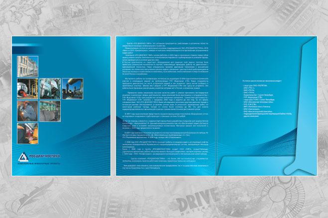 Дизайн - макет любой сложности для полиграфии. Вёрстка 2 - kwork.ru