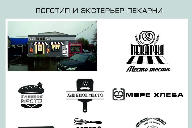 Дизайн упаковки, этикеток, пакетов, коробочек 10 - kwork.ru