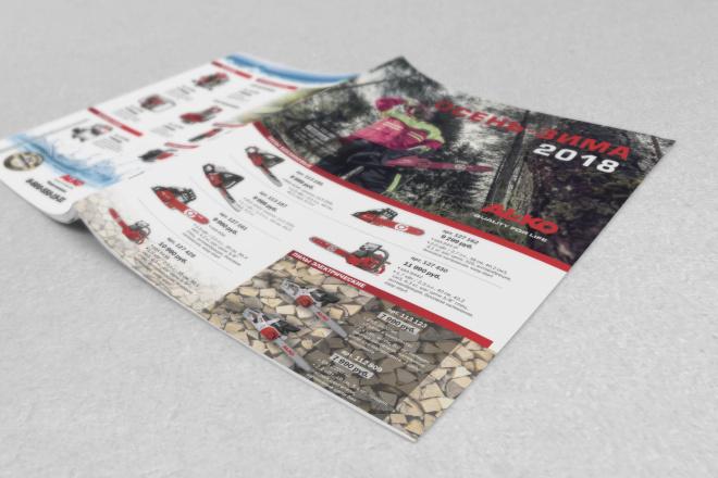 Сверстаю брошюру, буклет 5 - kwork.ru