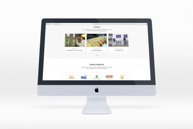 Создам уникальный дизайн страницы 63 - kwork.ru