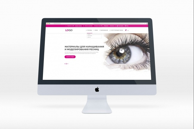 Создам уникальный дизайн страницы 36 - kwork.ru