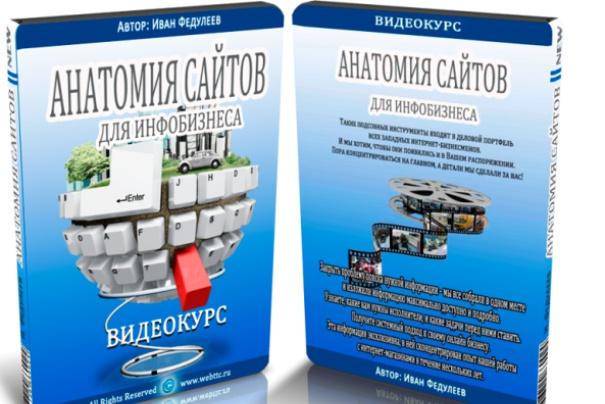 Обложка для CD, DVD Электронной книги 10 - kwork.ru