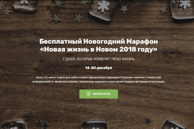 Продающий сайт - Лендинг под ключ, для любых целей 96 - kwork.ru
