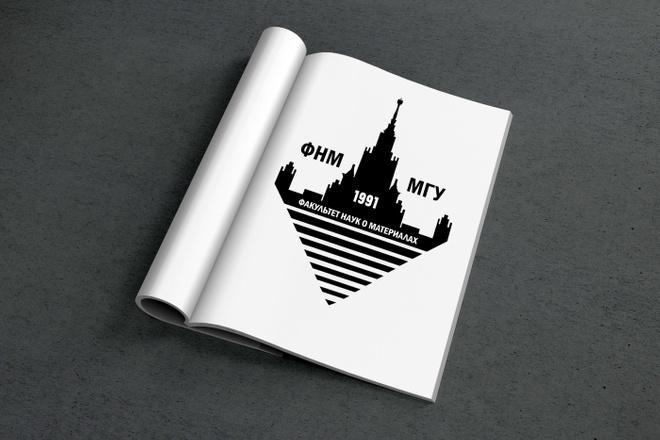 Уникальный логотип в нескольких вариантах + исходники в подарок 136 - kwork.ru