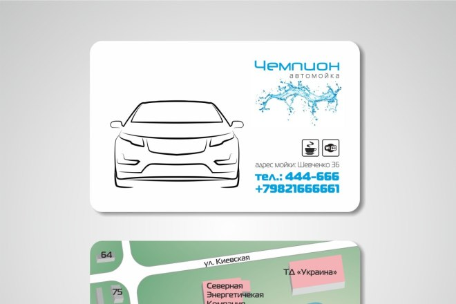 Визитка двусторонняя, уникальный дизайн 1 - kwork.ru