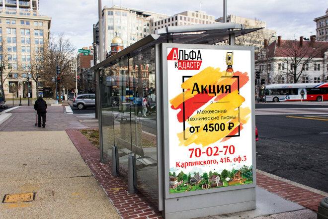 Дизайн баннера 55 - kwork.ru
