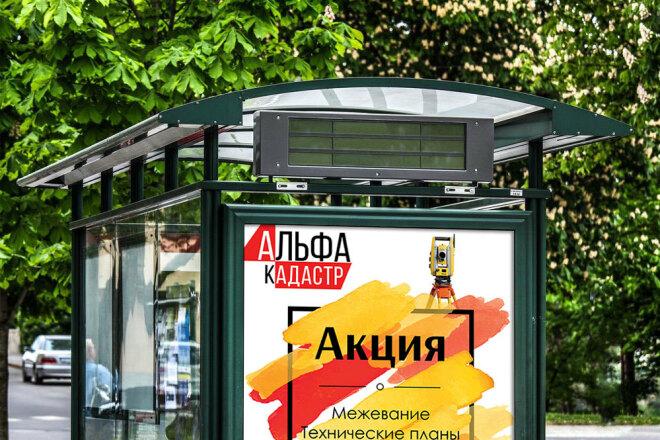 Дизайн баннера 53 - kwork.ru