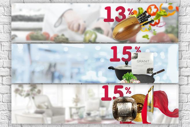 Дизайн баннера 44 - kwork.ru