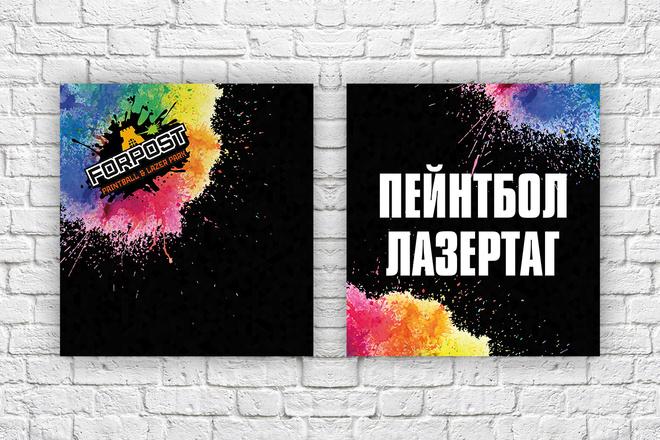 Дизайн баннера 41 - kwork.ru