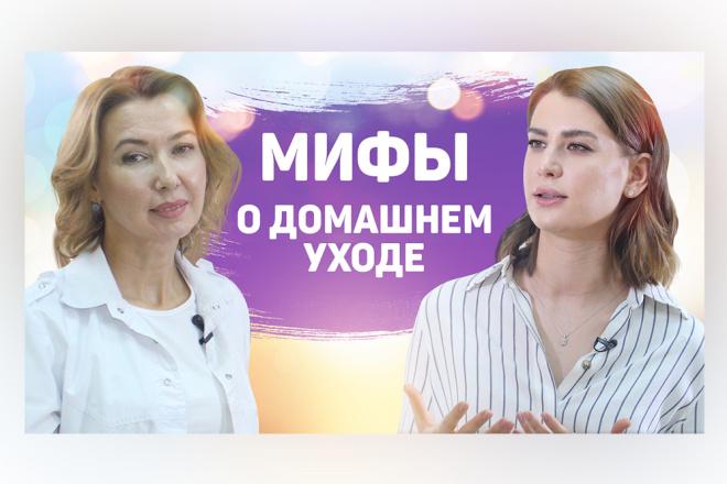 Сделаю превью для видеролика на YouTube 66 - kwork.ru