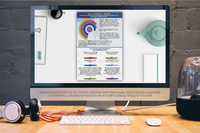Дизайн Бизнес Презентаций 20 - kwork.ru