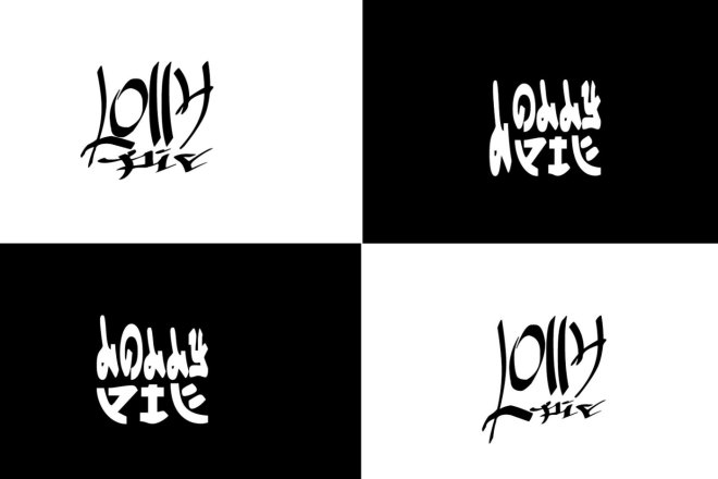 Создам 2 варианта логотипа + исходник 31 - kwork.ru