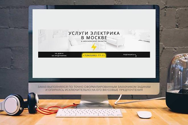 Сделаю презентацию в MS PowerPoint 56 - kwork.ru