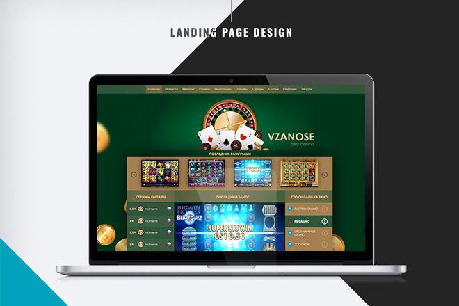 Первый экран Landing Page 18 - kwork.ru