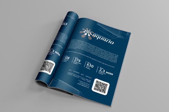 Лого бук - 1-я часть Брендбука 202 - kwork.ru