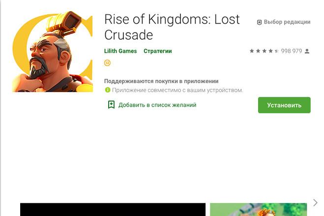 100 установок приложения в Google Play. Вывод в Топ - Boost in Top 2 - kwork.ru