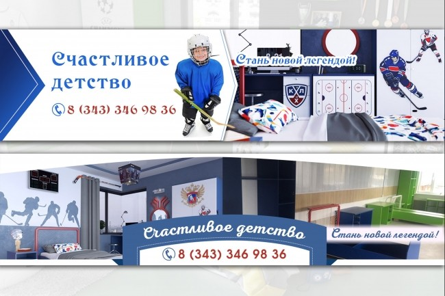 Обложка для группы вконтакте. Дизайн миниатюры в подарок 7 - kwork.ru