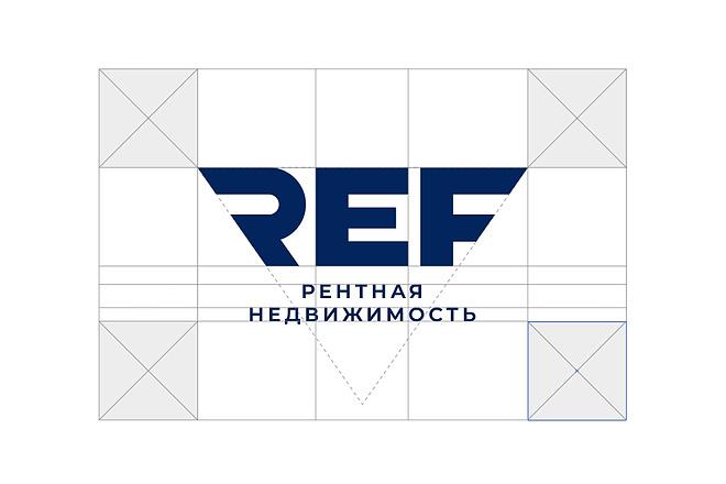 Логотип. Качественно, профессионально и по доступной цене 59 - kwork.ru