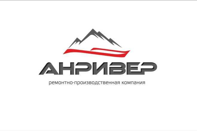 Логотип. Профессионально. Качественно. Недорого 3 - kwork.ru