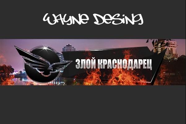 Оформление групп Вконтакте 12 - kwork.ru