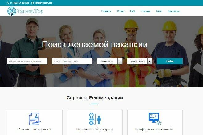 Создам сайт для пассивного заработка 14 - kwork.ru