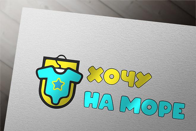 Эффектный логотип 83 - kwork.ru