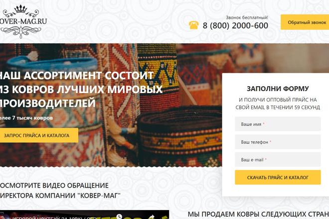 Адаптивная верстка сайтов 3 - kwork.ru