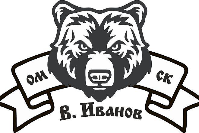 Изготовление макета клише в векторе 5 - kwork.ru