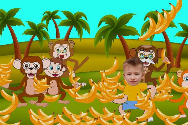 Персональный мультфильм- Обезьянка ест бананы 1 - kwork.ru