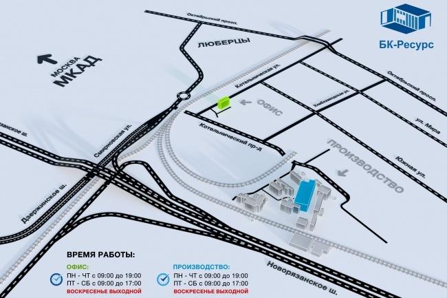 3D визуализация 1 - kwork.ru