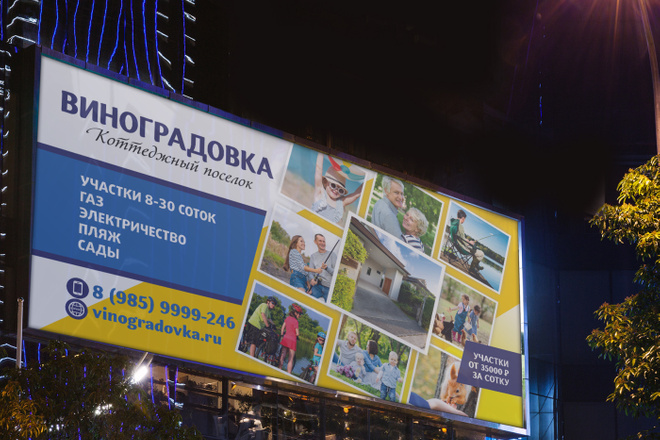 Дизайн для наружной рекламы 22 - kwork.ru