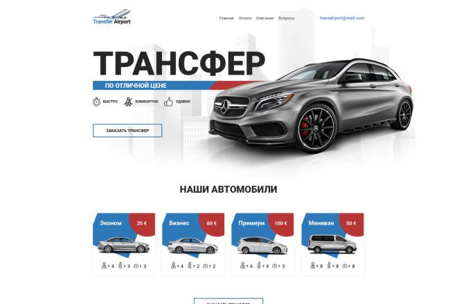 Верстка, Адаптация HTML, CSS, JS из PSD 3 - kwork.ru