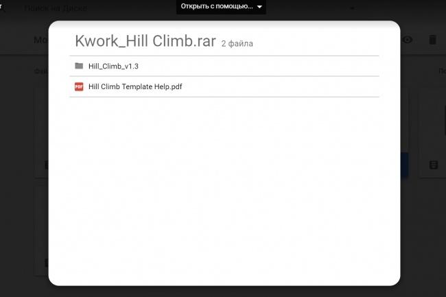 Исходник мобильной игры Hill Climb. Unity3d source code 2 - kwork.ru