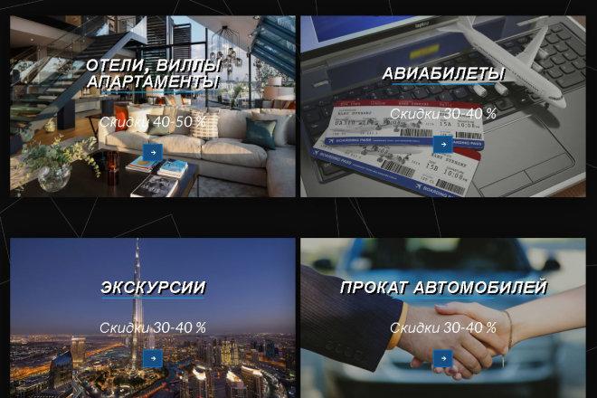 Копирование Landing Page и перенос на Wordpress 13 - kwork.ru