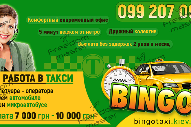 Разработаю 3 promo для рекламы ВКонтакте 67 - kwork.ru